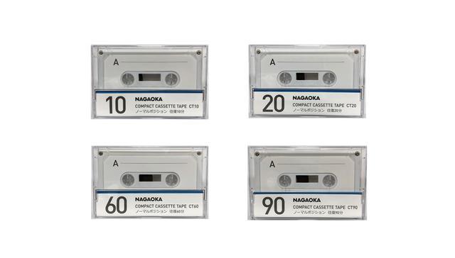 画像: ナガオカ、ノーマルポジションのカセットテープ「CT」シリーズ4種類を7月22日に発売