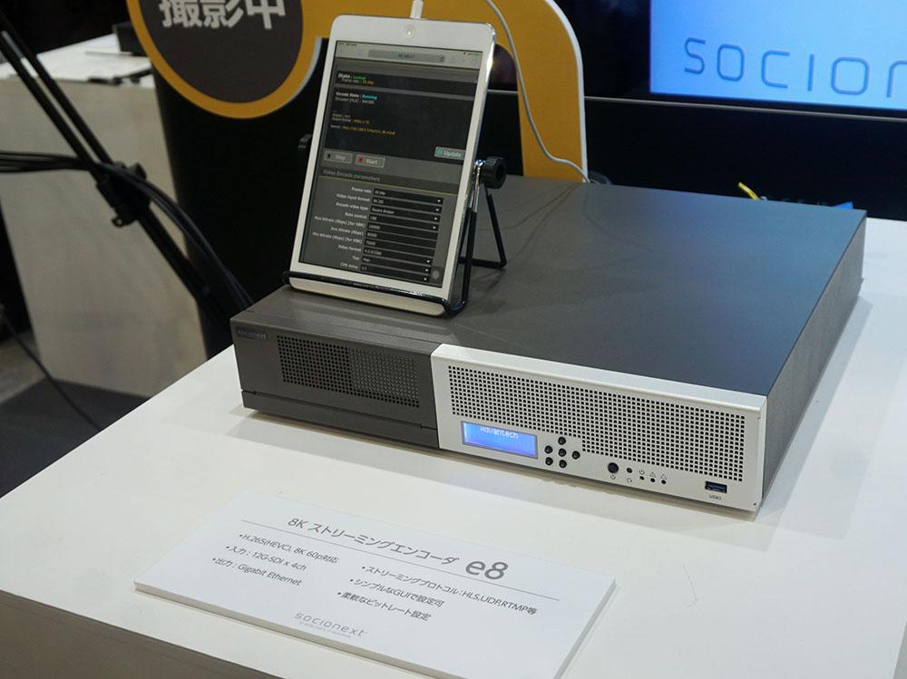 画像: 8Kエンコーダーの「e8」は、今年9月に発売される予定