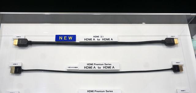 画像3: 【4K・8K映像技術展リポート】その3:8K時代のホームシアターで必須アイテムとなるか? HDMI2.1対応ケーブルも多数展示されていた
