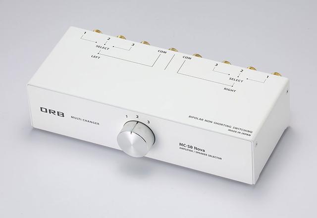 画像: スピーカー/アンプセレクターの新製品「MC-S0 Nova」