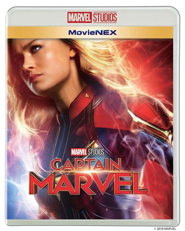 画像: ブルーレイパッケージは現在絶賛発売中。 『キャプテン・マーベル MovieNEX』 ¥4,200(税別、写真) 『キャプテン・マーベル4K UHD MovieNEX』 ¥8,000(税別) 『キャプテン・マーベル 4K UHD MovieNEX プレミアムBOX(数量限定)』 ¥10,000(税別)