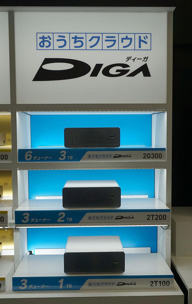 画像: 上から「DMR-2G300」「DMR-2T200」「DMR-2T100」。2G300は6チューナー内蔵モデルとなる