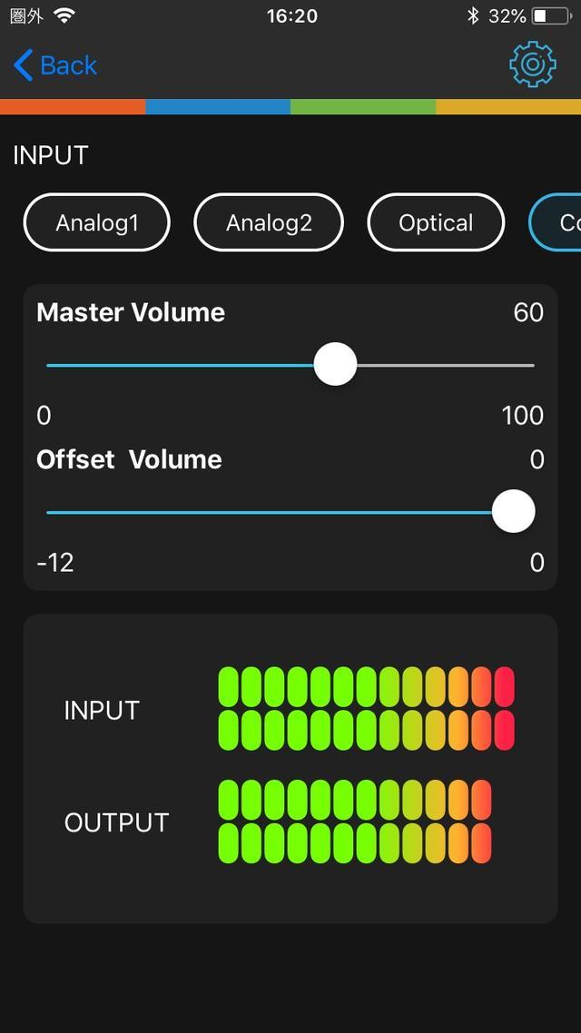 画像: アプリを立ち上げ、DS-A101-Gが見つかるとアプリと本体がブルートゥース接続され、動作状態のステータスや各種操作が可能になる。音量調整のほか、入力ごとの音量オフセットも可能だ