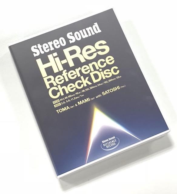 Images : 9番目の画像 - ステレオサウンドが制作したこだわりの音楽ソフトがお楽しみいただけます! - Stereo Sound ONLINE