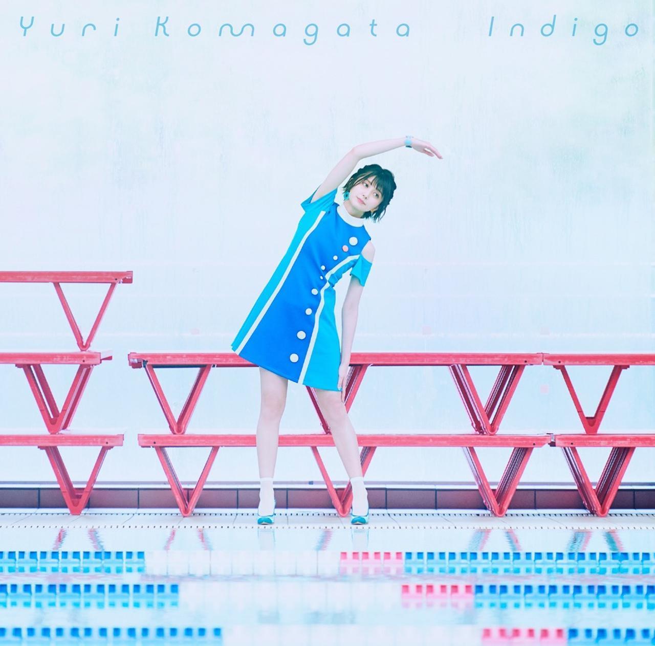 画像: Indigo / 駒形友梨
