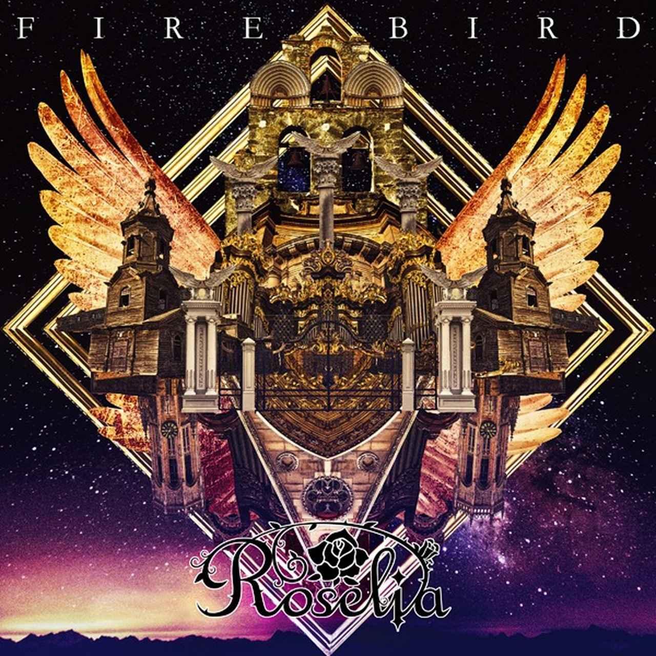 画像: FIRE BIRD/Roselia