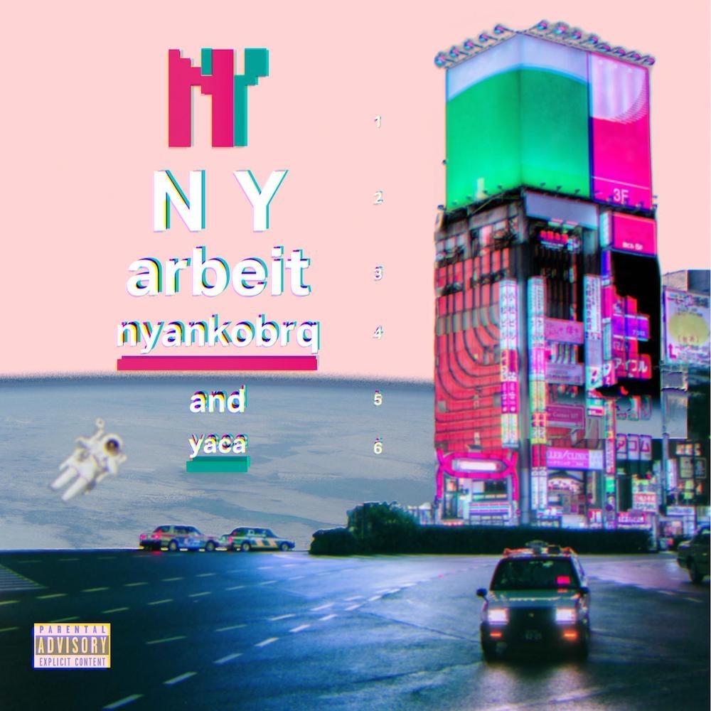 画像: arbeit / nyankobrq 、 yaca