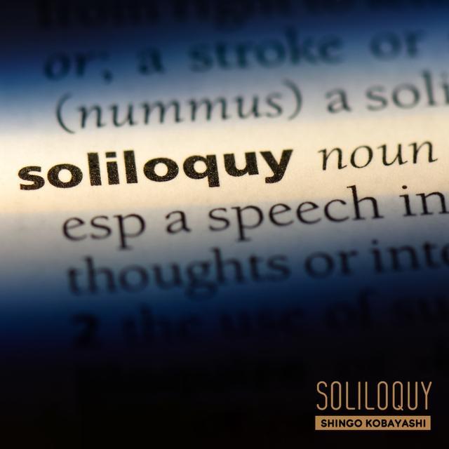 画像: soliloquy / 小林信吾