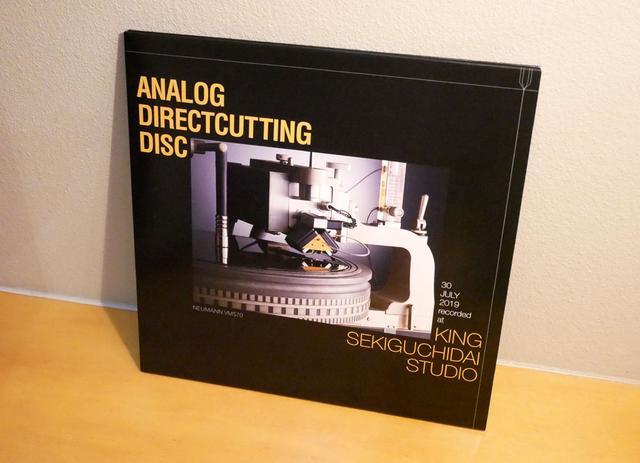 画像: 本日の実演の模様を収録したアナログ盤は、2枚組LPでパッケージ化(非売品)。先にジャケットが完成していた