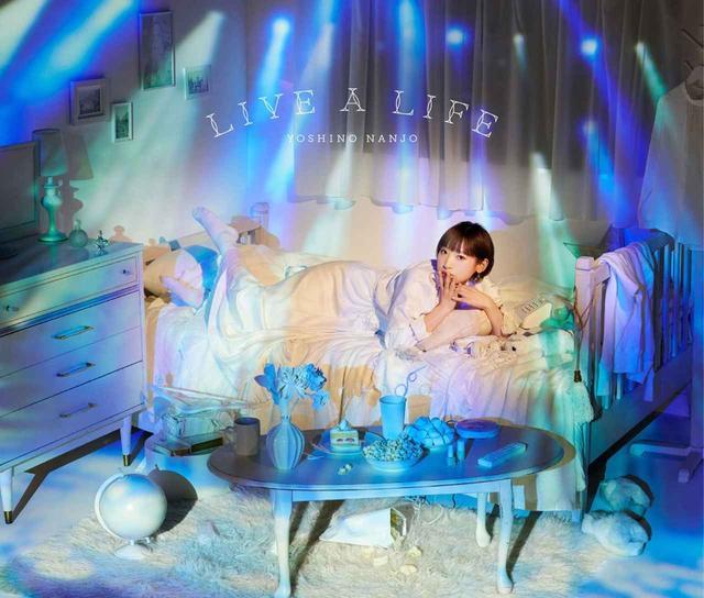 画像: 南條愛乃 / LIVE A LIFE Original Tracks ハイレゾVer.