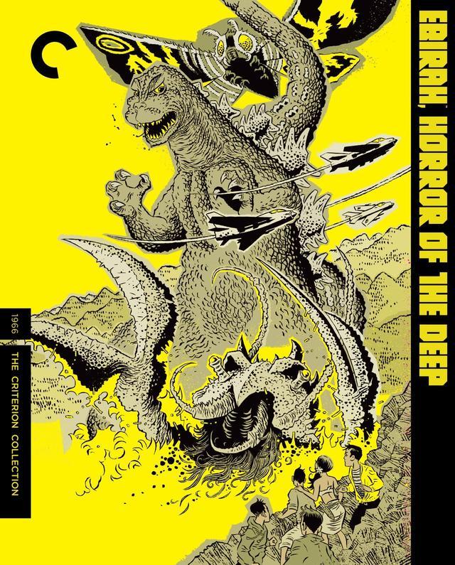 画像: ゴジラ・エビラ・モスラ 南海の大決闘(1966) シリーズ第7作