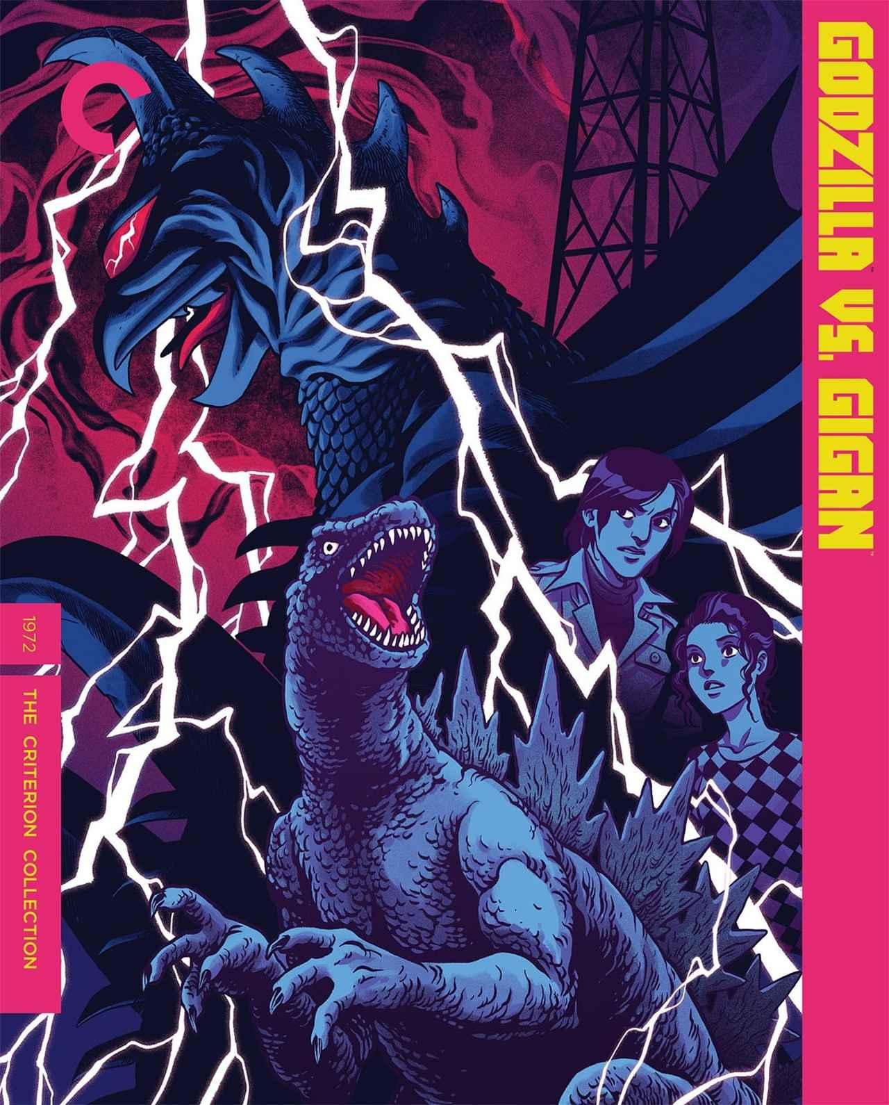 画像: 地球攻撃命令 ゴジラ対ガイガン(1972) シリーズ第12作