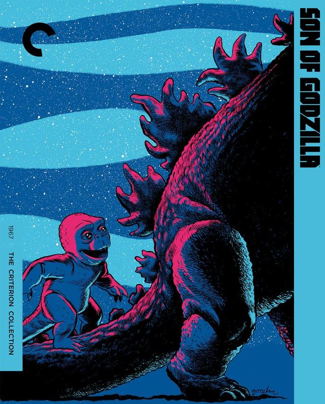 画像: 怪獣島の決戦 ゴジラの息子(1967) シリーズ第8作