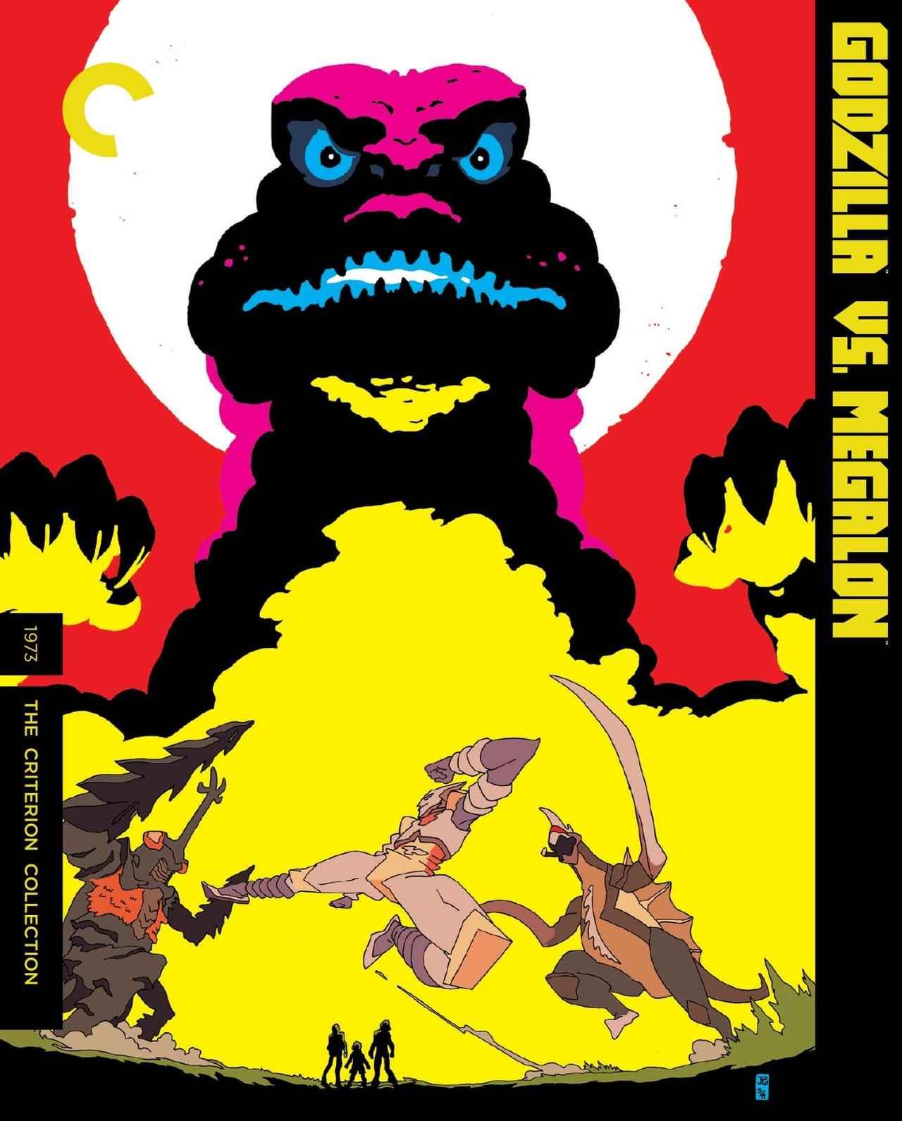 画像: ゴジラ対メガロ(1973) シリーズ第13作