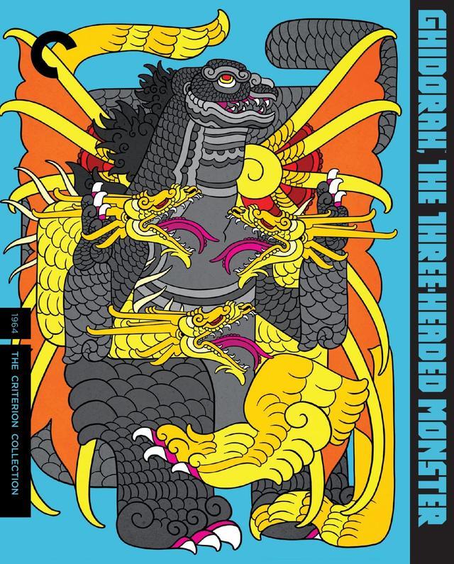 画像: 三大怪獣 地球最大の決戦(1964) シリーズ第5作