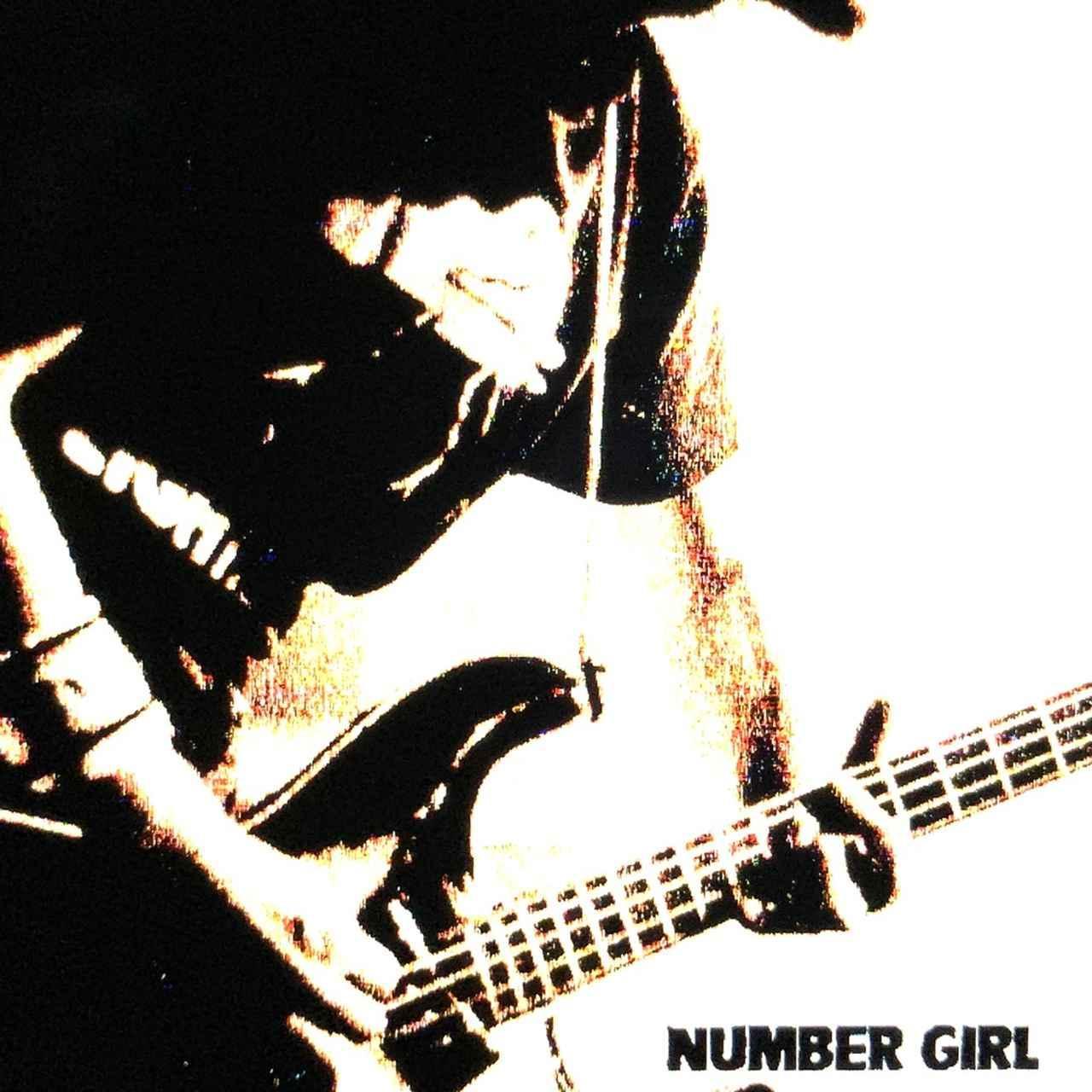 画像: LIVE ALBUM『感電の記憶』2002.5.19 TOUR『NUM-HEAVYMETALLIC』日比谷野外大音楽堂 / NUMBER GIRL