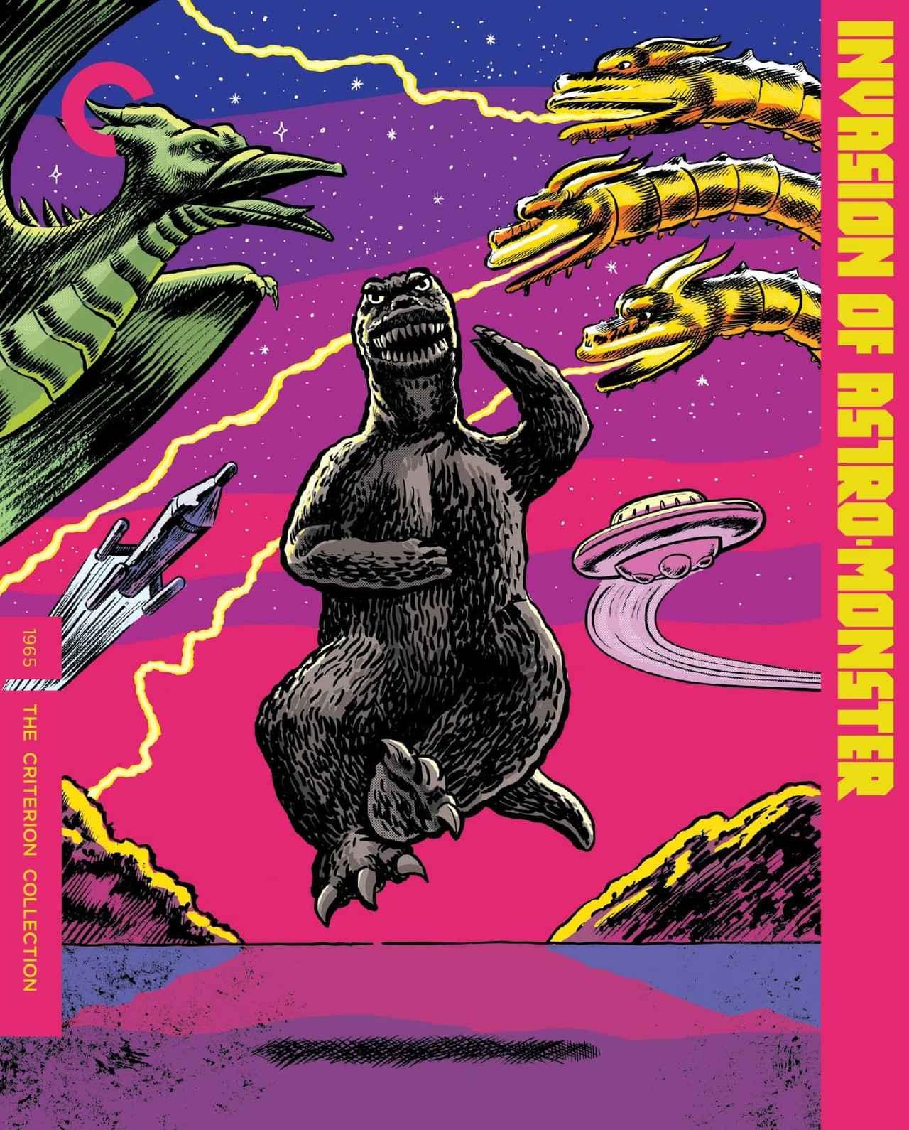 画像: 怪獣大戦争(1965) シリーズ第6作