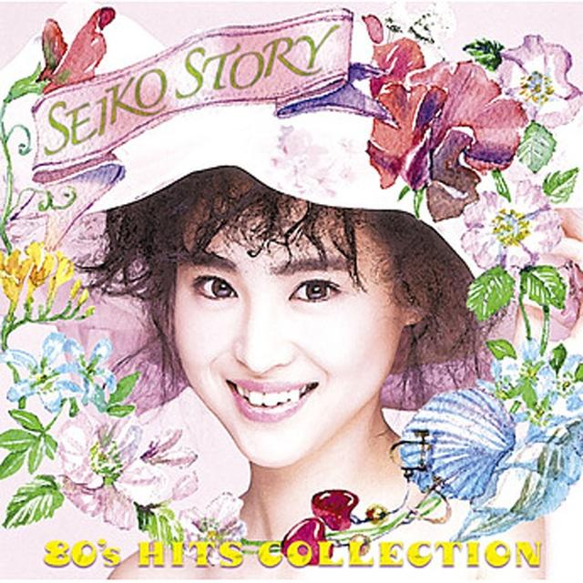 画像: SEIKO STORY ~80's HITS COLLECTION~/松田 聖子