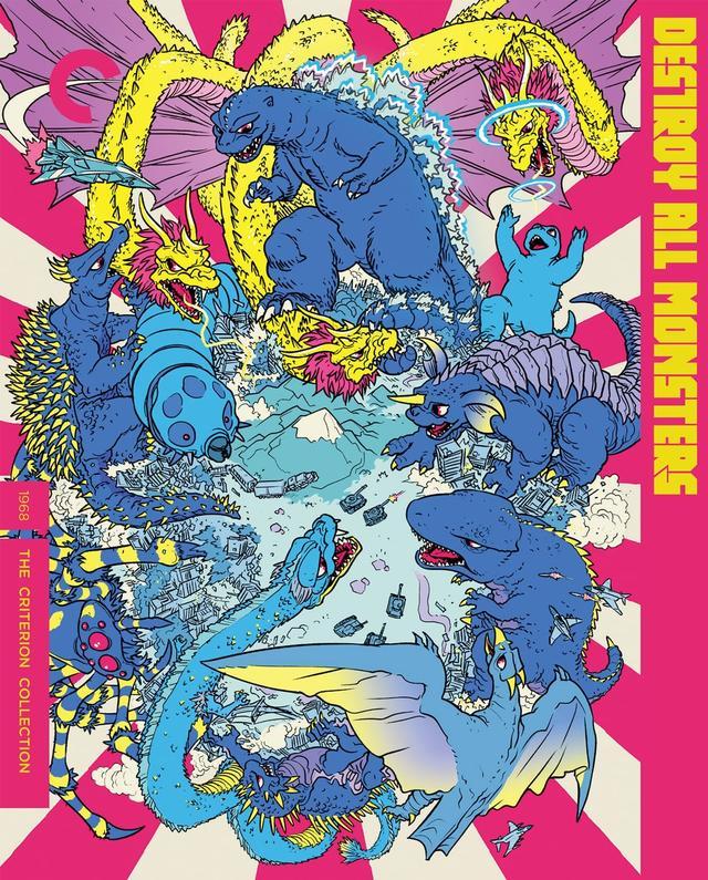 画像: 怪獣総進撃(1968) シリーズ第9作