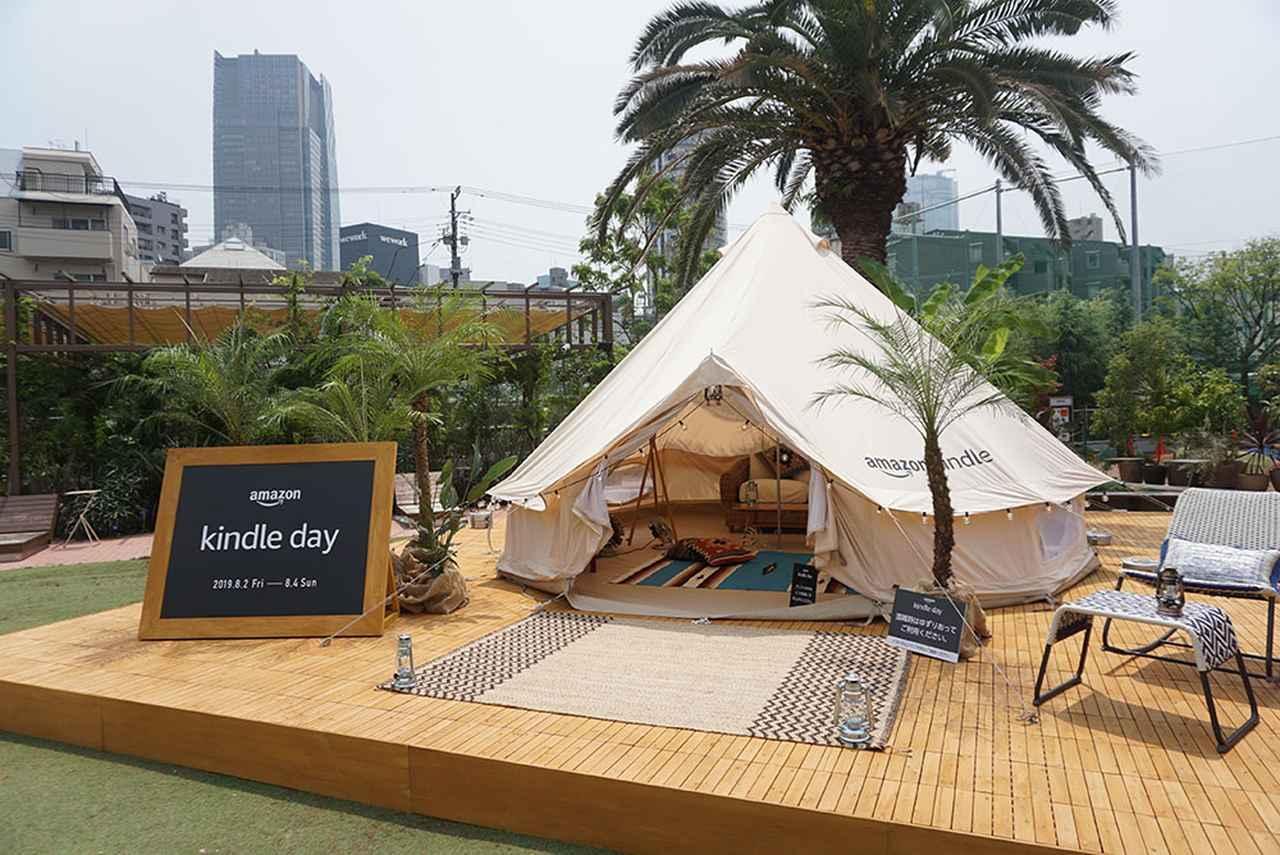 画像: 屋外のグランピングスペース。テント内には扇風機なども準備されている