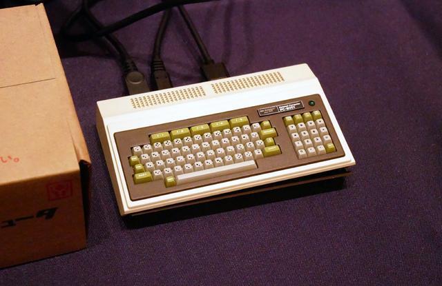 画像: web直販モデルに同梱される「PasocomMini PC-8001」