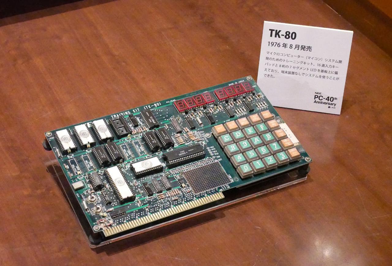 画像: これが「TK-80」