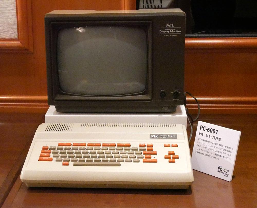 画像: パピコンの愛称で親しまれた「「PC-6001」。1981年発売