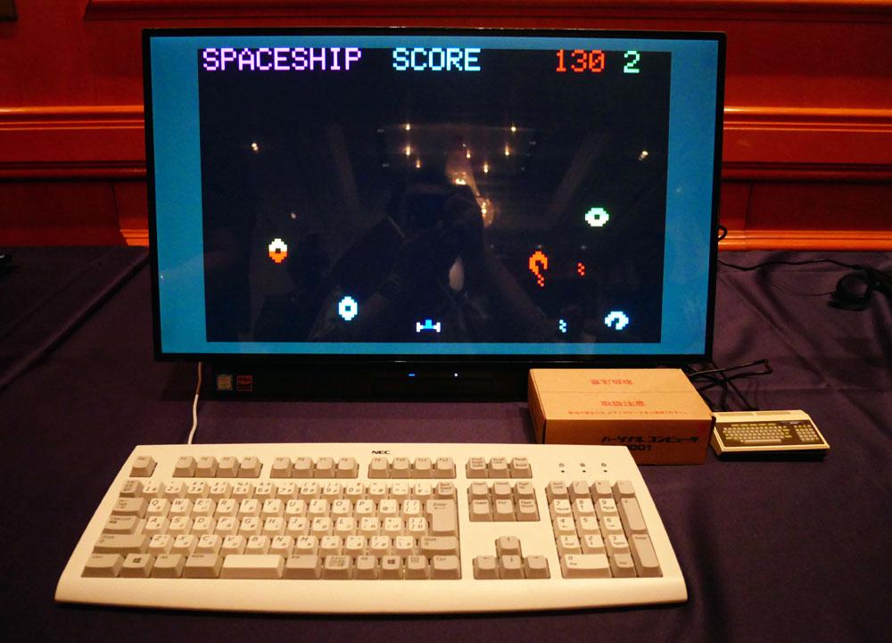 画像: モニターとキーボードを接続すればレトロゲームが楽しめる