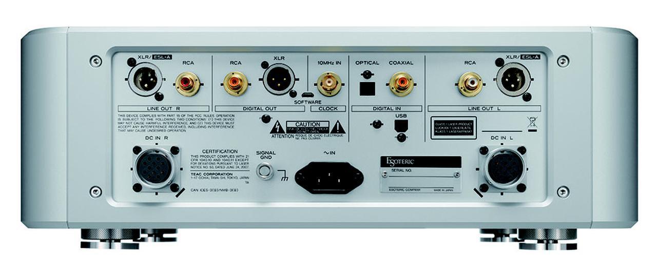 画像2: エソテリックの新製品、SACD/CDプレーヤー「Grandioso K1X」が発表された! フラッグシップ機から、「VRDS-ATLAS」メカニズムやDAC回路を踏襲した、注目の一体型モデルだ