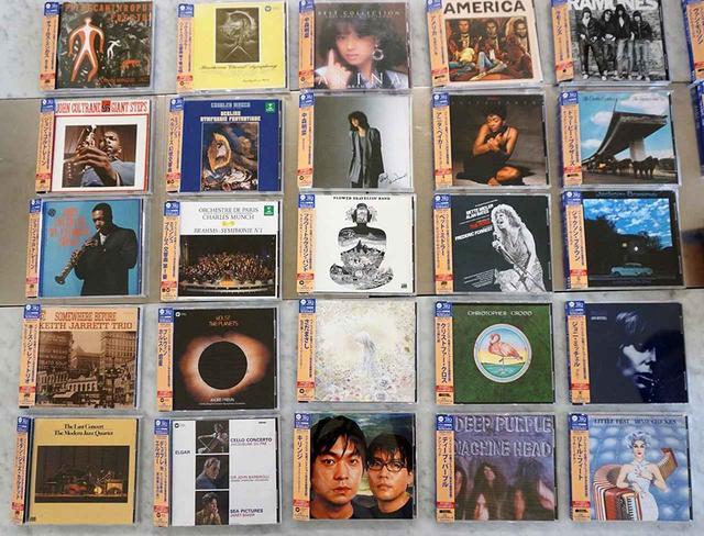 画像: 今回発売されるMQA-CD。全部で29タイトルの名盤が並ぶ