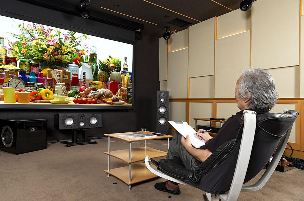 画像: 取材はStereoSound ONLINE視聴室の120インチスクリーンと組み合わせて行なった。再生機はパナソニックのUHDブルーレイプレーヤー「DP-UB9000」と4Kチューナー内蔵HDDレコーダー「DMR-SUZ2060」を使っている