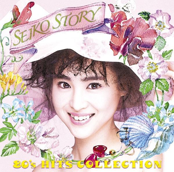 画像: SEIKO STORY ~80's HITS COLLECTION~ / 松田 聖子