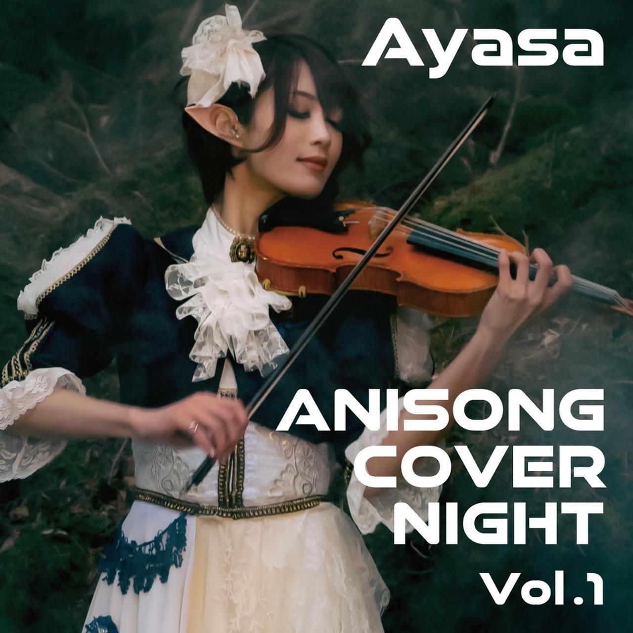 画像: ANISONG COVER NIGHT Vol.1 / Ayasa