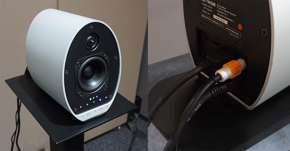 画像: 「KS-9Multi+」はスタンドに載せられていた。接続方法による音の違いもデモ