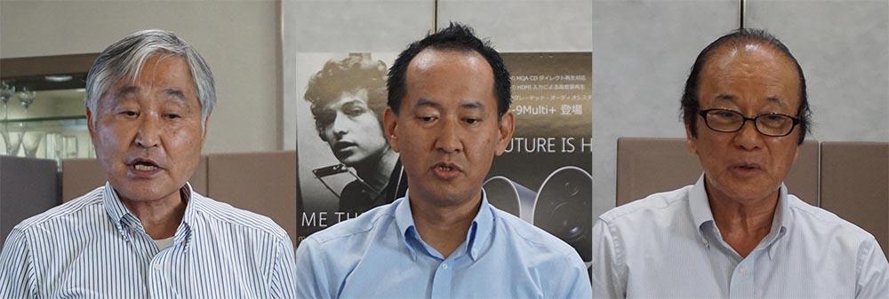 画像: 左からMQAの鈴木弘明氏、ワーナーミュージック・ジャパンの道島和伸氏、クリプトンの渡邉勝氏