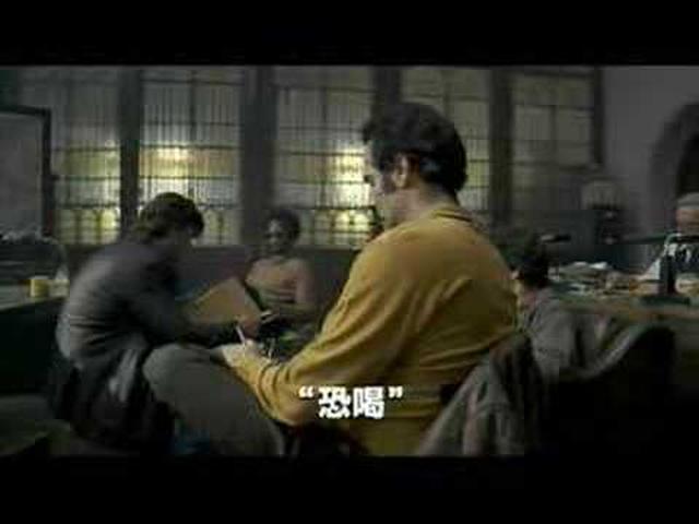 画像: アメリカン・ギャングスター www.youtube.com