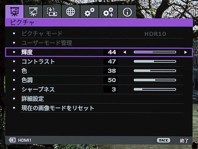 画像2: 4K/DLPプロジェクターは、ここまで進化していたか! BenQ「HT5550」を視聴して、映像品質の進化に感動を禁じえなかった【4K DLPの魅力に密着 その2】