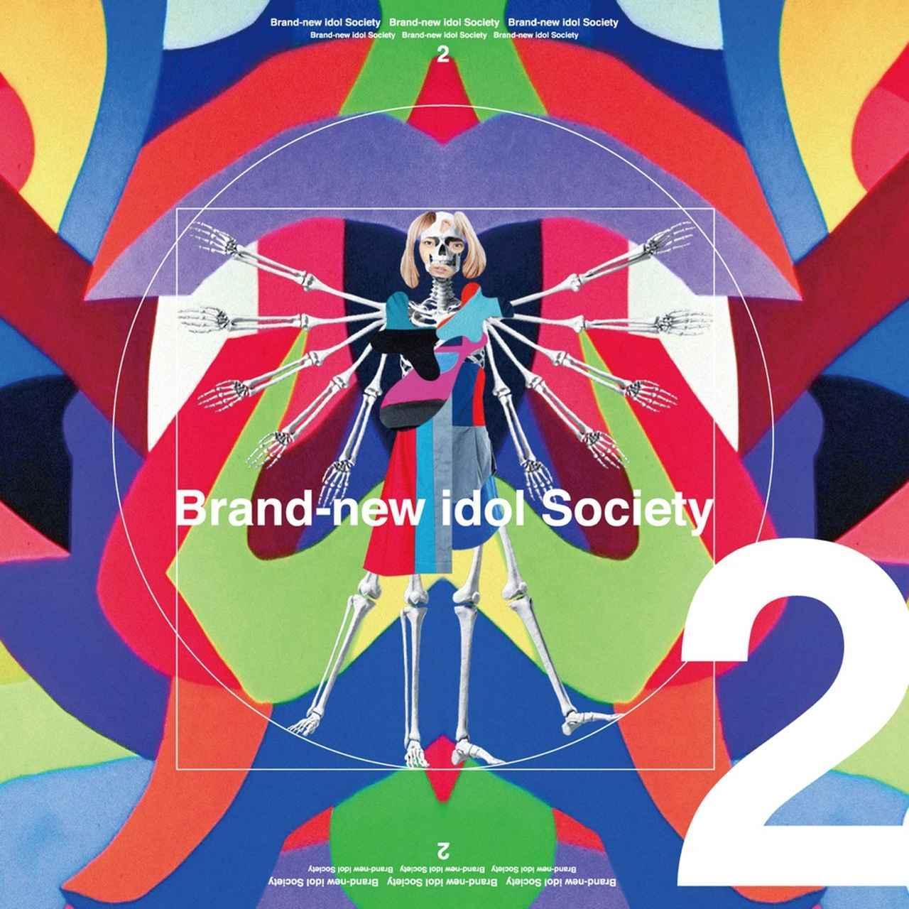 画像: Brand-new idol Society2 / BiS