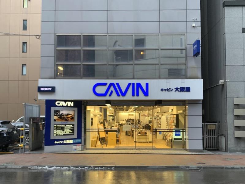 画像: 明るく入りやすいキャビン大阪屋のエントランス。1階では主にソフトを販売している www.osakaya.com