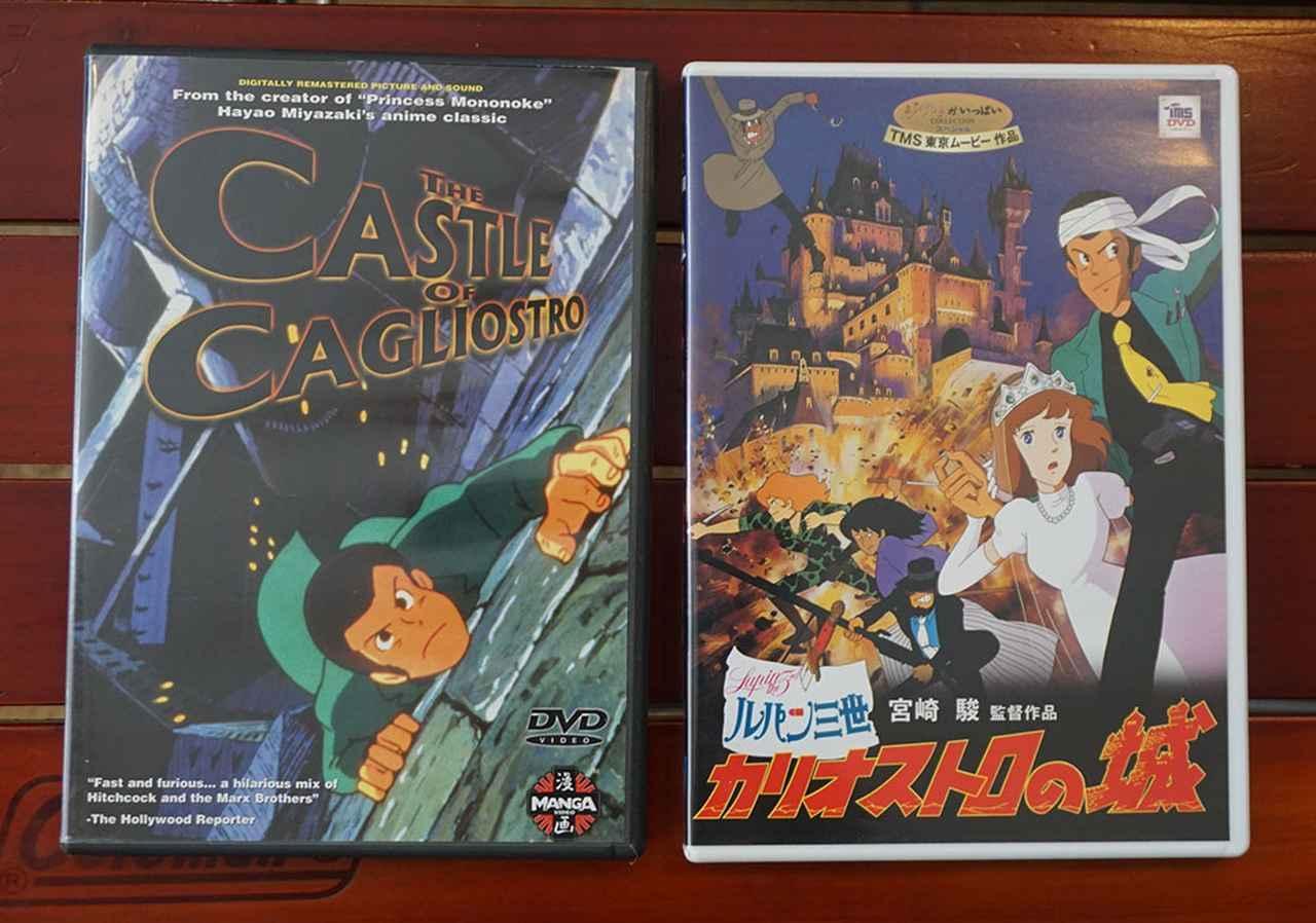 画像: 左は北米盤のDVDで、右は国内盤DVD。国内盤の特典ディスクには全編の絵コンテデータも収録されている