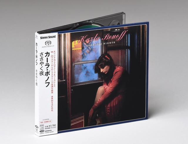 画像: KARLA BONOFF/RESTLESS NIGHTS
