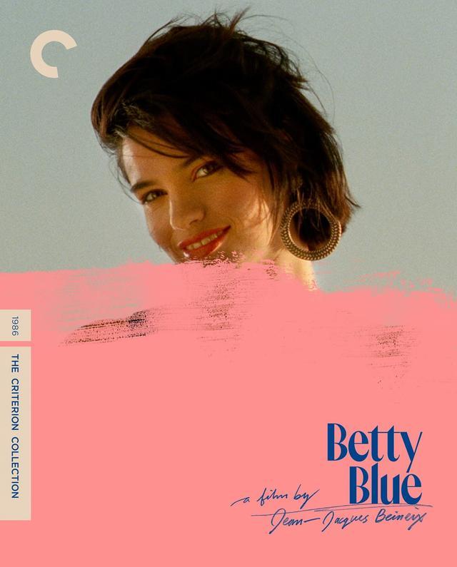 画像1: ジャン=ジャック・ベネックス監督作『ベティ・ブルー/愛と激情の日々』【クライテリオンNEWリリース】