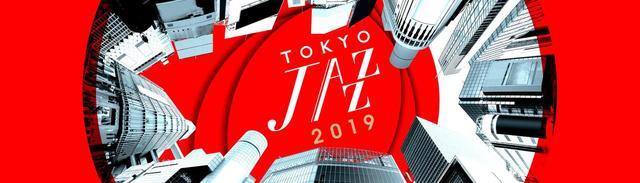 画像: 今年も4K放送に期待! ハイレゾでプレビューする『東京JAZZ』