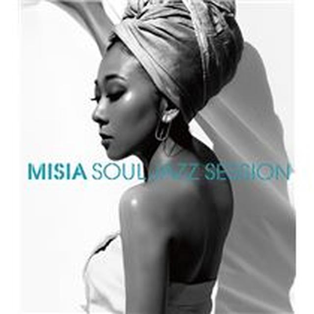 画像: MISIA SOUL JAZZ SESSION - ハイレゾ音源配信サイト【e-onkyo music】