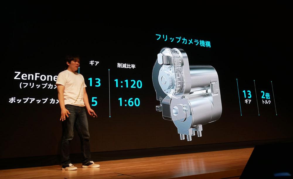 画像3: ノートパソコンも2画面で高機能の時代へ。ASUSから4K有機ELディスプレイ搭載のクリエイターモデル「ASUS ZenBook Pro Duo UX581」が8/23に発売。また、創立30周年記念ノート&スマホも登場