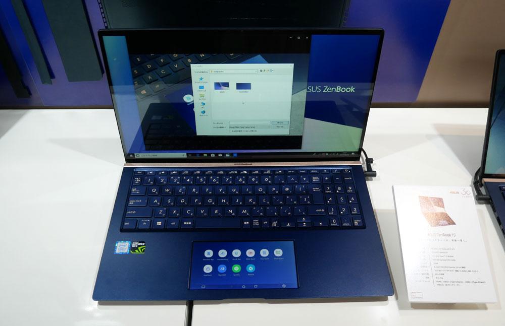 画像: ASUS ZenBook 15。右側に10キーが付く