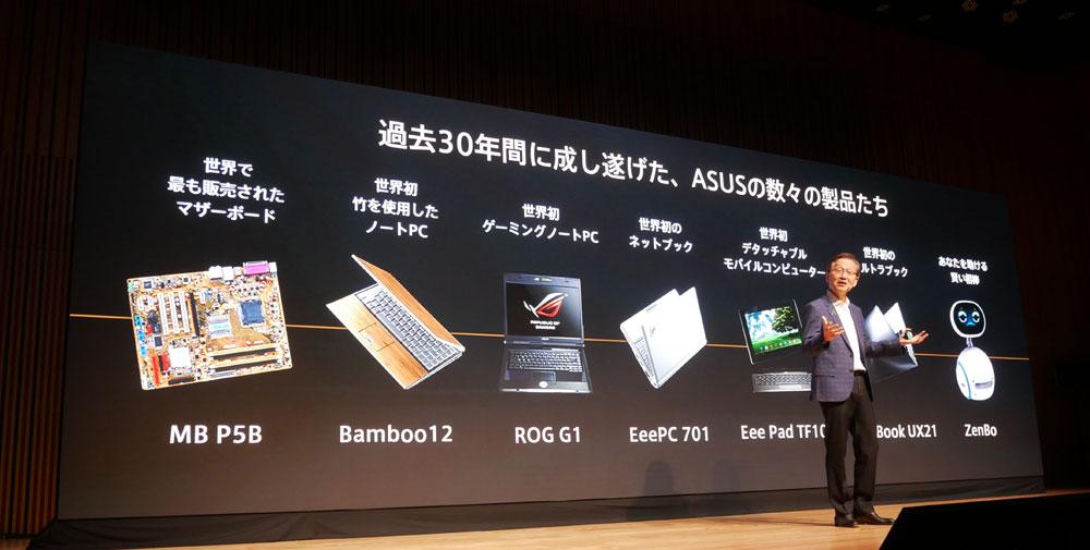 画像1: ノートパソコンも2画面で高機能の時代へ。ASUSから4K有機ELディスプレイ搭載のクリエイターモデル「ASUS ZenBook Pro Duo UX581」が8/23に発売。また、創立30周年記念ノート&スマホも登場