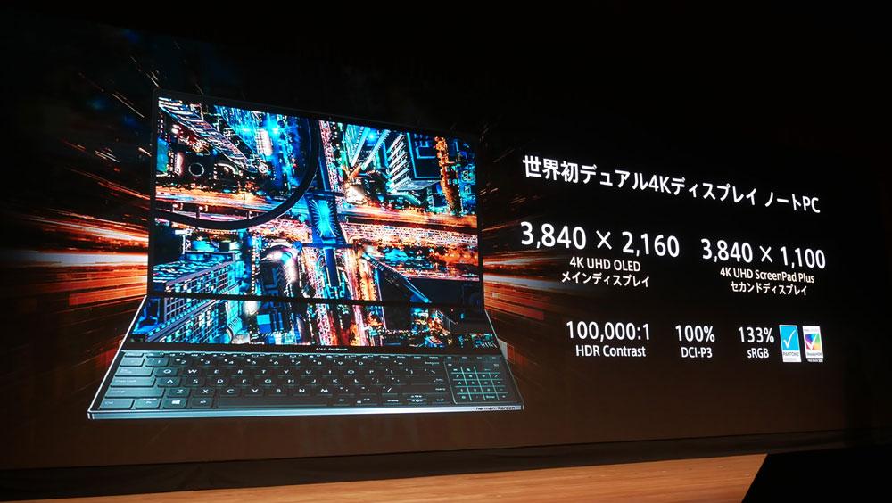 画像2: ノートパソコンも2画面で高機能の時代へ。ASUSから4K有機ELディスプレイ搭載のクリエイターモデル「ASUS ZenBook Pro Duo UX581」が8/23に発売。また、創立30周年記念ノート&スマホも登場
