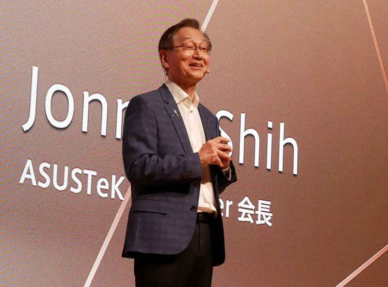 画像: 創立からの軌跡と、本日発表した新製品のコンセプトを熱く語る、ASUSTeK computer Inc.のジョニー・シー会長