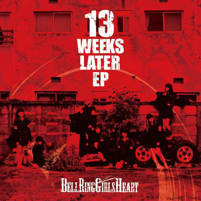 画像: 13 WEEKS LATER EP / BELLRING少女ハート
